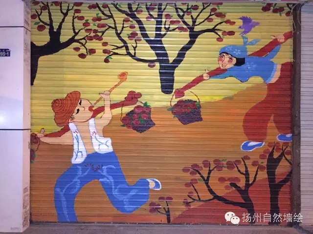 国庆路街区彩绘
