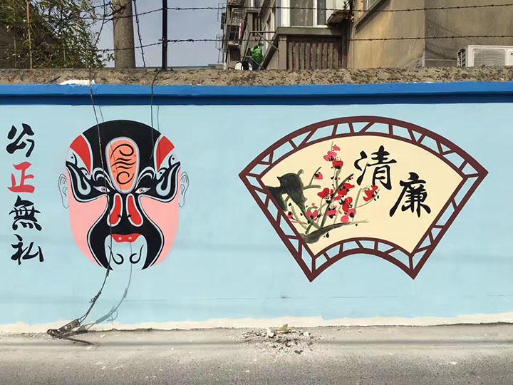扬州双桥社区彩绘