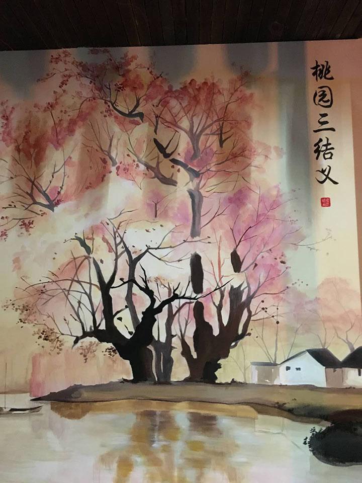火锅店彩绘