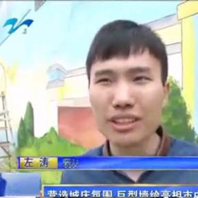 扬州新闻采访自然墙绘2500年庆金龙绘制