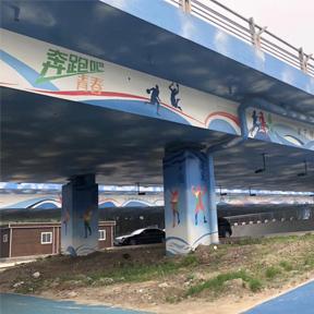 仙女庙大桥彩绘工程